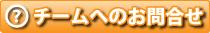 blog-AFCtoyo-form.jpg